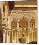 Moorish Architecture In The Nasrid Palaces At The Alhambra Granada Wood Print