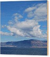 Mt. Esja  Wood Print