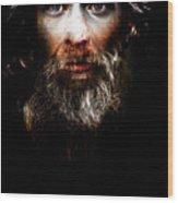 Older Brother Wood Print