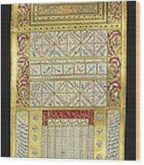 Ottoman Calendar, 19th Century Wood Print