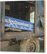 Pol Pot Mobile Khmer Rouge Radio Station Anlong Veng Cambodia Wood Print