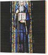 Santa Maria De Montserrat Abbey Wood Print