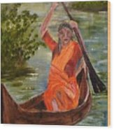 Searching Indian Wood Print