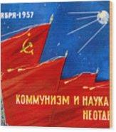 Sputnik 1 Postcard Wood Print