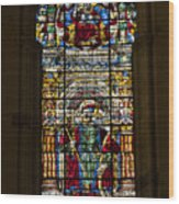 Stained Glass - Cathedral Of Seville - Seville Spain Wood Print