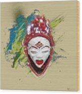 Star Spirits - Maiden Spirit Mukudji Wood Print