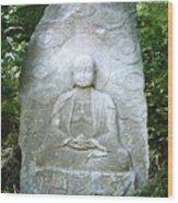 Stone Buddha  Wood Print