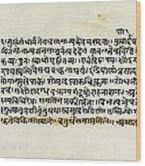 Sushruta Samhita, Ayurvedic Medical Wood Print