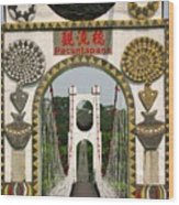 Suspension Bridge With Tribal Decorations Wood Print