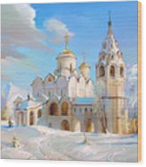Suzdal. Pokrov Cathedral Wood Print