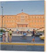 syntagma 'I Wood Print