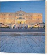 syntagma 'II Wood Print