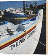 Tarpon Springs Wood Print
