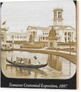 Tennessee Centennial Exposition, Auditorium Building, Lake And G Wood Print