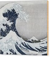 The Great Wave Of Kanagawa Wood Print