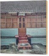 The House Wood Print