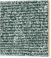 The Rosetta Stone Wood Print