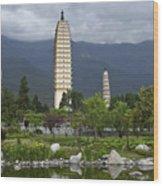 Three Pagodas Of Dali Wood Print