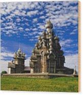 Transfiguration Cathedral On Kizhi Wood Print