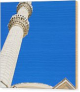 Turkish Mosque Wood Print