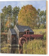 Vermont Grist Mill Wood Print