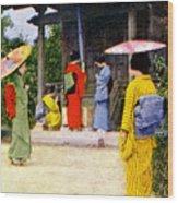 Vintage Japanese Art Wood Print