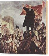 Vladimir Lenin (1870-1924) Wood Print