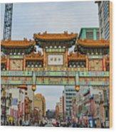 Washington D.c. Chinatown Wood Print