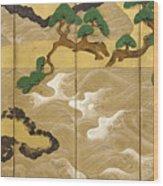 Waves At Matsushima Wood Print