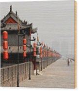 Xian Lanterns Wood Print