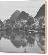 Yulong River Scenery Wood Print