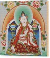 Yuthok Bumseng Wood Print
