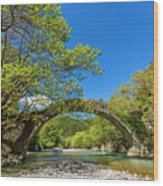 Zagora Traditional Bridge Wood Print