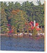 1000 Island Scenes 17 - Skull And Bones Society - Deer Island Wood Print
