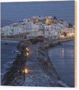 Naxos - Cyclades - Greece Wood Print