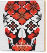 11214126_951183084903150_2752483343412073227_n Copyggg Wood Print