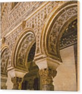 Alcazar Of Seville - Seville Spain Wood Print