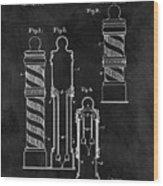 1921 Barber Pole Illustration Wood Print