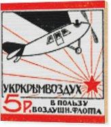 1923 Soviet Russian Air Fleet Wood Print