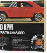 1969 Dodge Dart Swinger 340 Wood Print