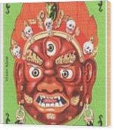 1984 Mongolia God Ulan Yadam Mask Postage Stamp Wood Print