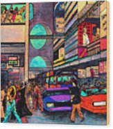 1984 Vision Of Times Square 2015 Wood Print