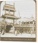 1904 Worlds Fair, Chinese Village Wood Print