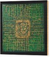 Abstract Green Wood Print