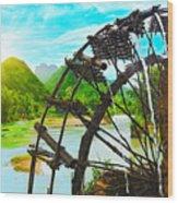 Bamboo Water Wheel Wood Print