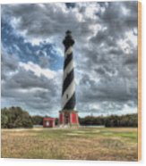 Cape Hatteras Lighthouse, Buxton, North Carolina Wood Print
