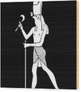 Horus - God Of Ancient Egypt Wood Print