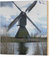 Kinderdijk Windmill Wood Print