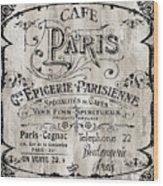 Paris Bistro  Wood Print