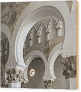 Santa Maria La Blanca Synagogue - Toledo Spain Wood Print